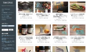 スクリーンショット 2013-08-08 11.55.08